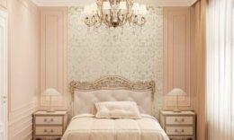 СВ-унтлагын-өрөө1-260x156